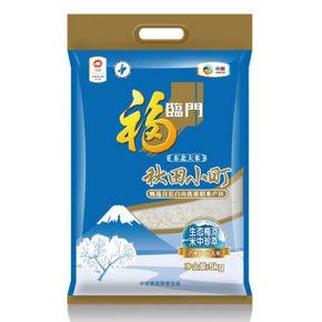 福临门 中粮出品 东北大米 秋田小町 大米 5kg 29.9元