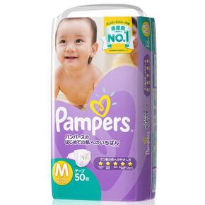 日本 pampers 帮宝适 紫帮 特级棉柔纸尿裤 M50片 84.6元(75+9.6)