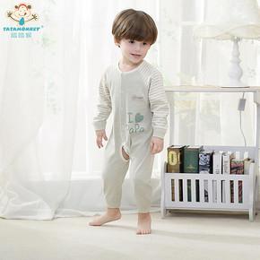 婴儿长袖纯棉连体衣 17.9元包邮(拍下改价)