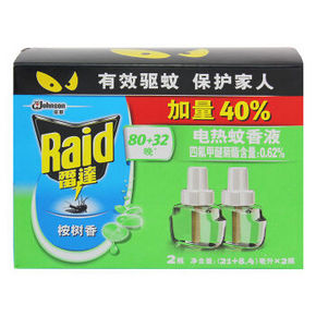 雷达 电热 蚊香液 桉树香2瓶 共112晚 15.9元(可199-100)