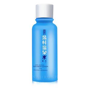花印 汤村温泉水 水漾补水乳液 99ml 9.9元