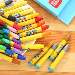 得力 油画棒12色涂鸦笔 3.6元包邮