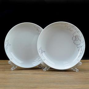 陶瓷菜盘2只装 8英寸 8.8元包邮