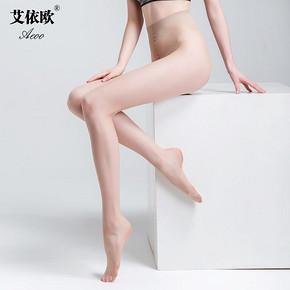 女士夏季超薄透连裤袜 3.3元包邮