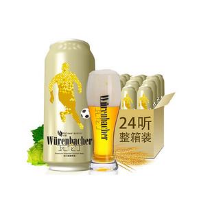 德国进口 Wurenbacher 瓦伦丁 小麦啤酒 500ml*24听 99元包邮