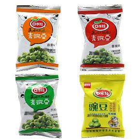 口水娃 蒜香豌豆多种口味500g 9.9元包邮