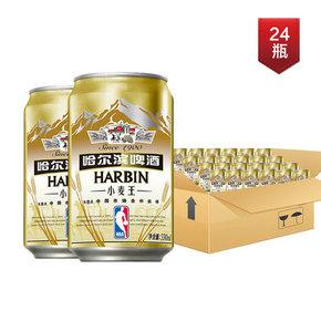 哈尔滨啤酒 小麦王拉罐330ml*6*4/听 39.9元