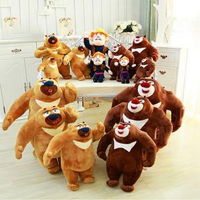 熊出没 熊大熊二毛绒玩具 5.9元包邮