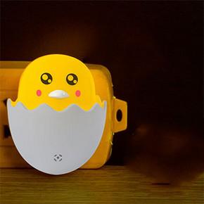 自动光控 感应小夜灯 黄色小鸡 1.9元包邮