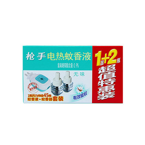 枪手 电热蚊香液套 (加热器+蚊香液2瓶)*2套 19.9元(买2减1)