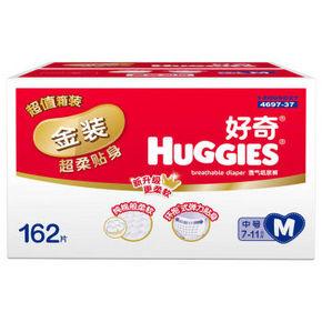 HUGGIES 好奇 金装超柔贴身纸尿裤 M162片 169元包邮(199-30券)