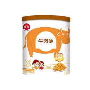 Eastwes 伊威 原味牛肉酥 100g*2罐 19.9元(买2减1)