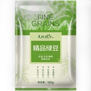 天地粮人 精品绿豆 100g 1元