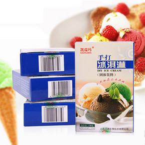 凯瑞玛 自制冰淇淋粉150g  8.4元包邮