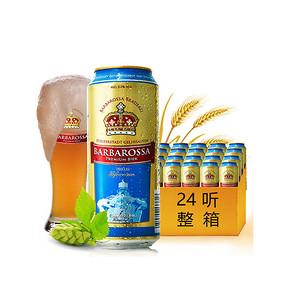 德国进口啤酒 凯尔特人 小麦啤酒 500ml*24听 79元