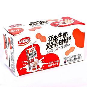 达利园 花生牛奶复合蛋白饮料 原味 250ml*24盒 26.9元