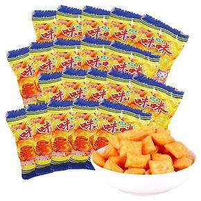爱尚 咪咪蟹味粒 360g*20包 8.8元