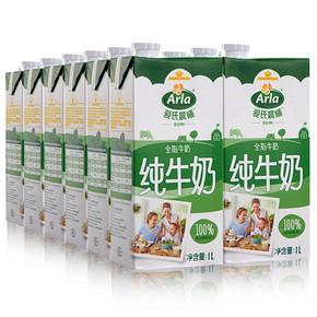 微信端# 德国进口 Arla 爱氏晨曦 全脂牛奶 1L*12盒 69元
