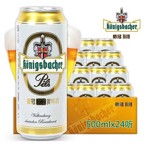 德国进口 啤酒 德冠1689黄啤 500ml*24听 89元