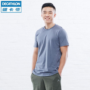 迪卡侬 DOMYOS MAY 男士短袖 14.9元