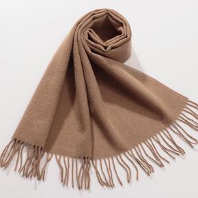 科蒙博卡 羊毛围巾 多色可选 9.9元包邮