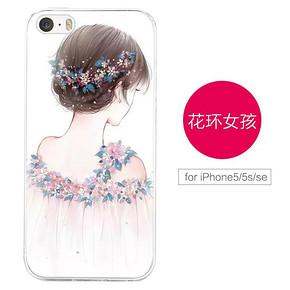 iphone5s硅胶软质手机壳 多款可选 3.9元包邮