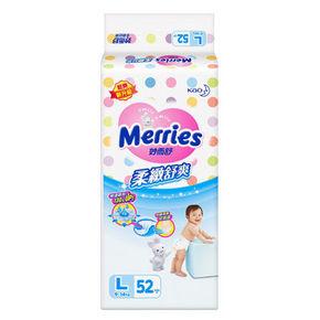 花王 Merries 妙而舒 柔致舒爽 婴儿纸尿裤 L52片 100.3元(89+11.3)