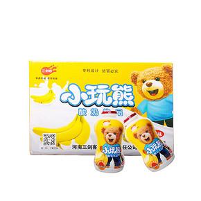 限地区# 三剑客 小玩熊儿童酸奶饮品 香蕉味 200ml*24瓶 29元