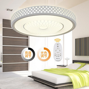 LED吸顶灯卧室灯24W 5.6元包邮