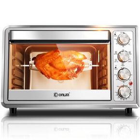 Donlim 东菱 家用烘焙电烤箱 40L 269元包邮