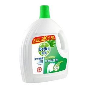 Dettol 滴露 衣物消毒除菌液 经典松木 2.5L+1.5L 54.9元