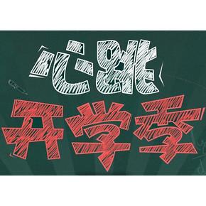 心跳开学季# 京东 方便食品 买1赠1/满99-50/买4免1等