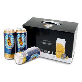 德国进口 德拉克 浑浊型醇厚浓香黑啤 500ml*8听 29.9元