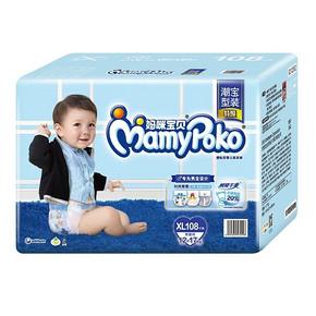 妈咪宝贝 瞬吸干爽 男宝宝纸尿裤 XL108片 169元包邮