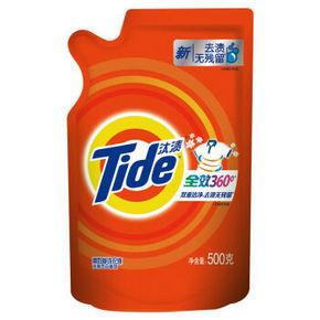 汰渍 全效360度洗衣液 洁雅百合香型 500g 4.9元