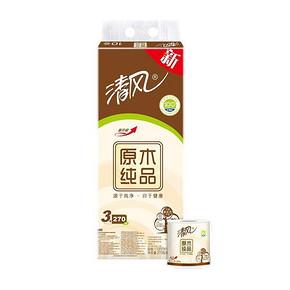 清风 卷纸 原木纯品3层270段10卷 15.9元