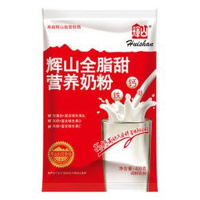 辉山 全脂甜营养奶粉 折8.6元(16.9,199-100)