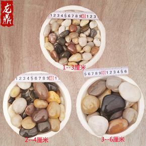 彩色小石子雨花石鹅卵石 3.6元包邮
