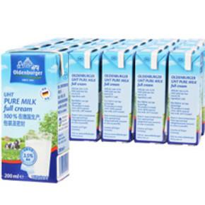 欧德堡 超高温灭菌全脂牛奶 200ml*24盒 39.9元