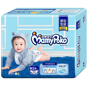 Mamypoko 妈咪宝贝 纸尿裤 男M24片 19.9元
