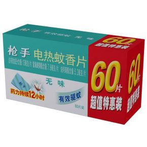 枪手  电热蚊香片 无味 60片 折9.9元(19.9,99-50)