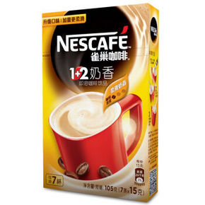Nestle 雀巢 咖啡1+2 奶香7条105g 11.9元(可199-100)