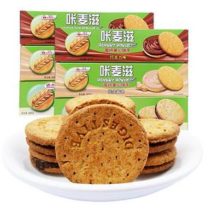 MAYORA 迈大 咔麦滋 高纤夹心饼干 115g*6盒 9.9元包邮(29.9-20)