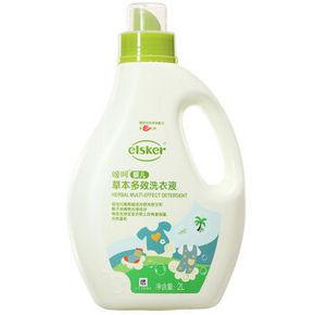 手慢无# 嗳呵 婴儿草本多效洗衣液2L 9.9元