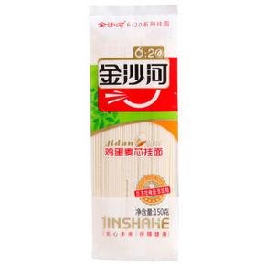 凑单佳品# 金沙河 鸡蛋麦芯挂面 150g 1元