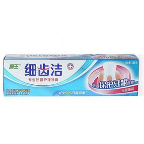 狮王 细齿洁专业牙龈护理牙膏 怡香薄荷 140g 9.9元