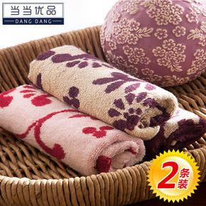 当当优品 竹纤维毛巾115g 2条装 9.9元