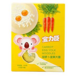 宝力臣 胡萝卜蛋黄片面200g*2盒 28元(可199-100)