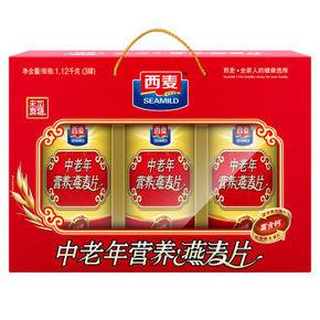 西麦 中老年营养燕麦片礼盒 1120g 折45元(89,199-100)