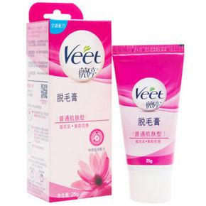 Veet 薇婷 中性肌肤脱毛膏25g 9.9元
